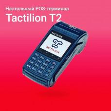 Стационарный терминал Tactilion NexGo Т2